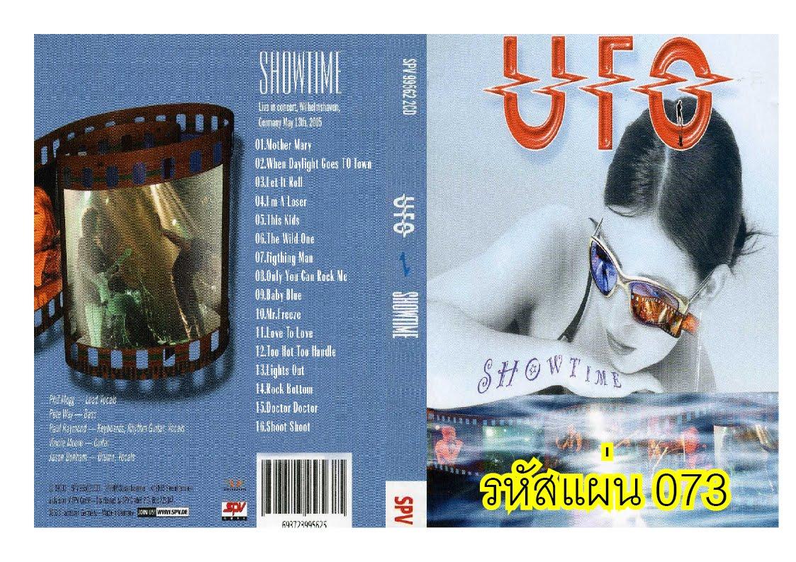 http://4.bp.blogspot.com/_j92JYU6EuQY/S82Q7efnTuI/AAAAAAAAAls/zToakvIOVvk/s1600/DVD+Concert_DVD+Bootleg_DVD+Concert+Bootleg_Bootlegth_UFO+-+Showtime+live+in+Germany+2005_%E0%B8%94%E0%B8%B5%E0%B8%A7%E0%B8%B5%E0%B8%94%E0%B8%B5+%E0%B8%84%E0%B8%AD%E0%B8%99%E0%B9%80%E0%B8%AA%E0%B8%B4%E0%B8%A3%E0%B9%8C%E0%B8%8B.jpg