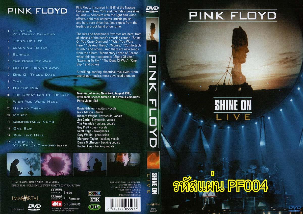 http://4.bp.blogspot.com/_j92JYU6EuQY/S86Y3hDpbaI/AAAAAAAAAm4/VgBvaQ2MG_Q/s1600/DVD+Concert_DVD+Concert+Bootleg_Bootlegth_Pink+Floyd+dvd+Concert.jpg