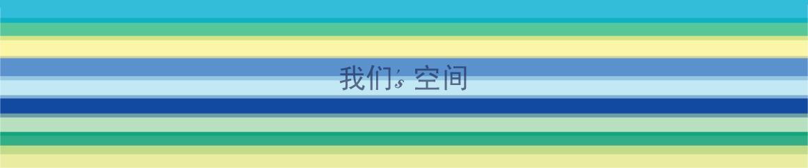 [ 花花世界 ]