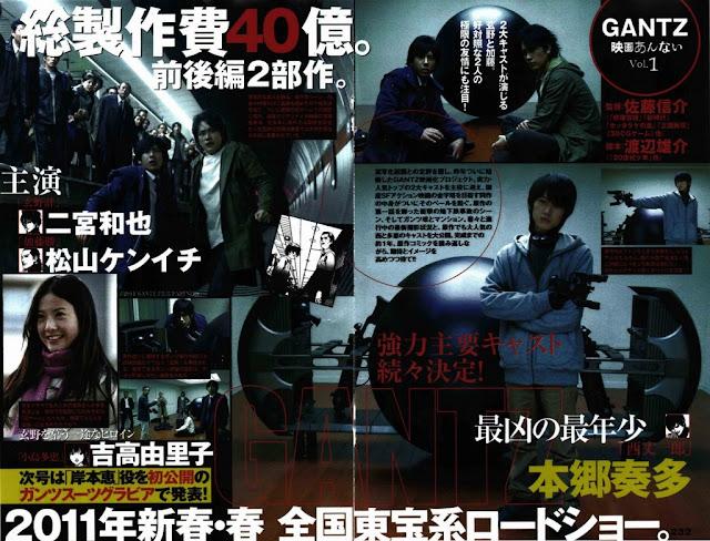 Imagenes Live Action part 2 Gantz_live_action_01-1024x780