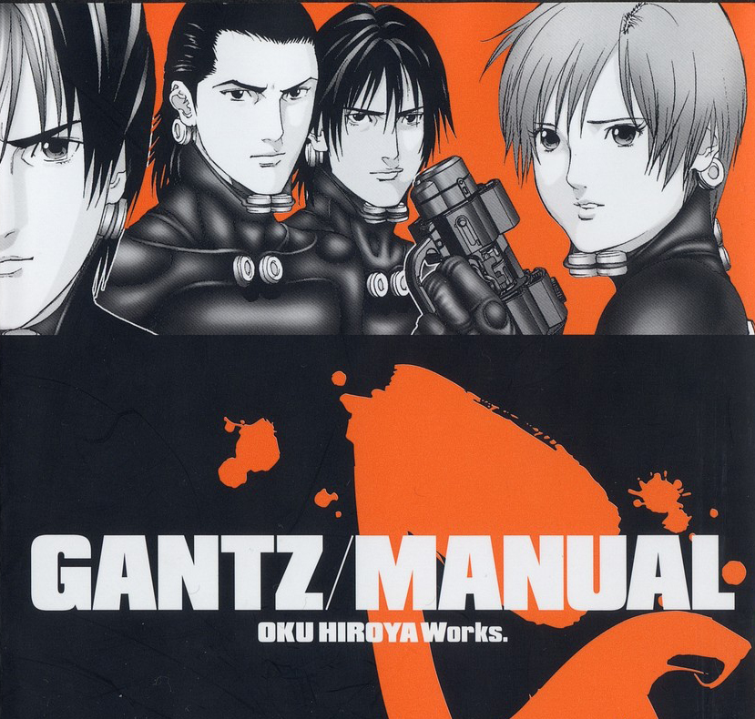 Gantz/Manual Full Español GANTZ-M_000