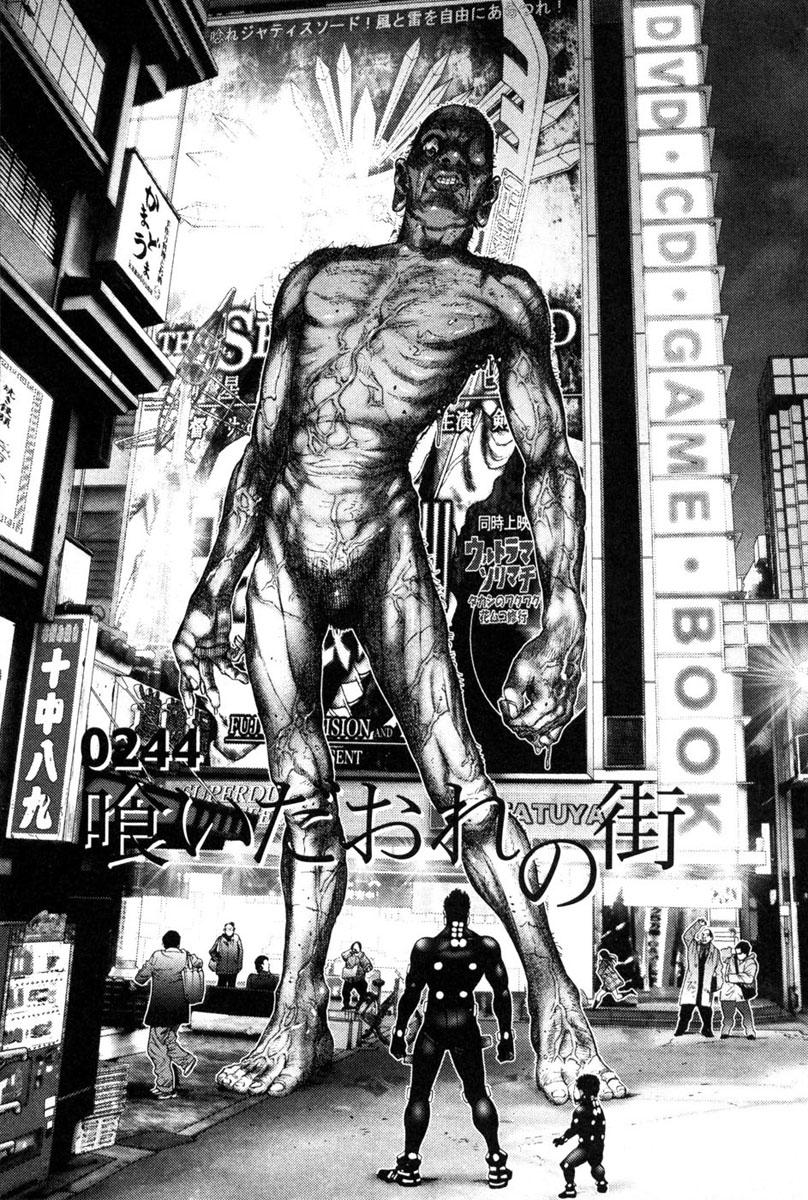 Imagenes re editadas para Gantz Osaka. Tomo21_131