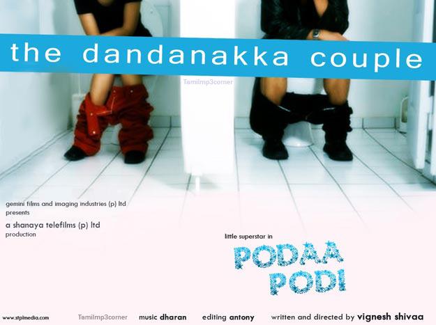 Download Apdi Pode Mp3