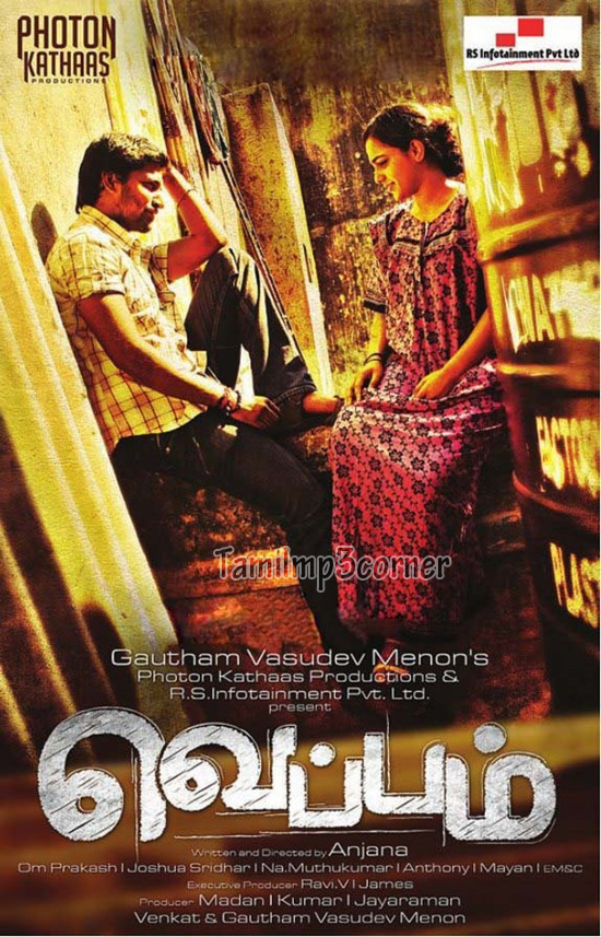 5.1 dts tamil audio songs free download