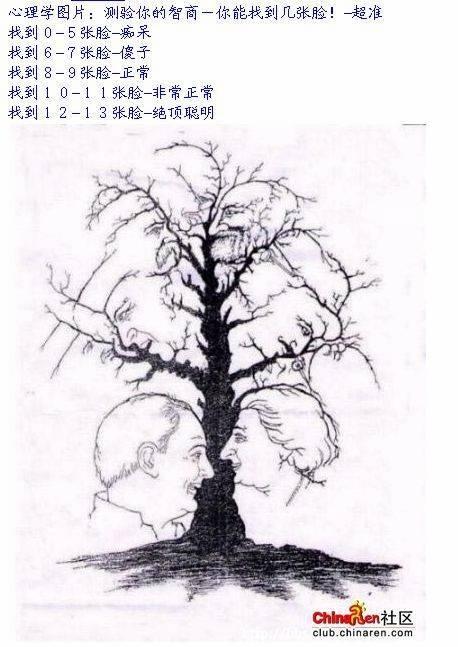[MUKA.htm]