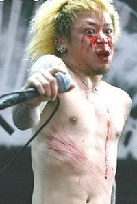 kyo blood