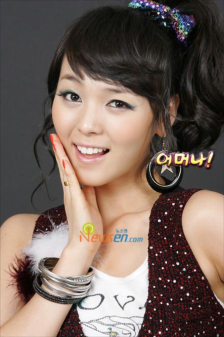 Wonder Girls Sunye