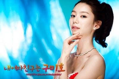Park Su Jin sebagai Eun Hye In (dae woong noona)