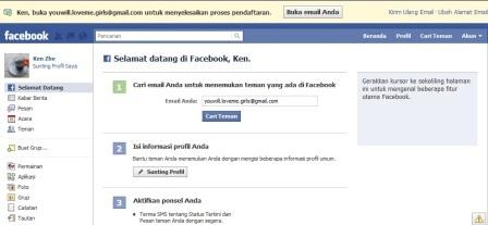 Tampilan awal Facebook setelah daftar FB