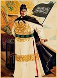 Amirul Bahri Cheng Ho