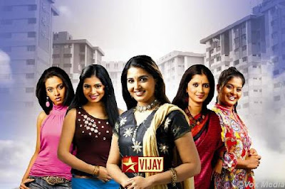 star vijay serial