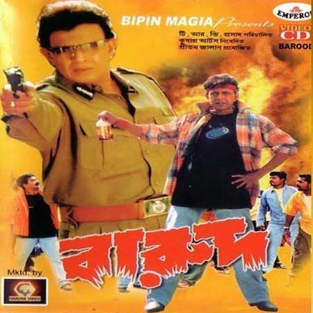 krodh hindi movie mp3 song free