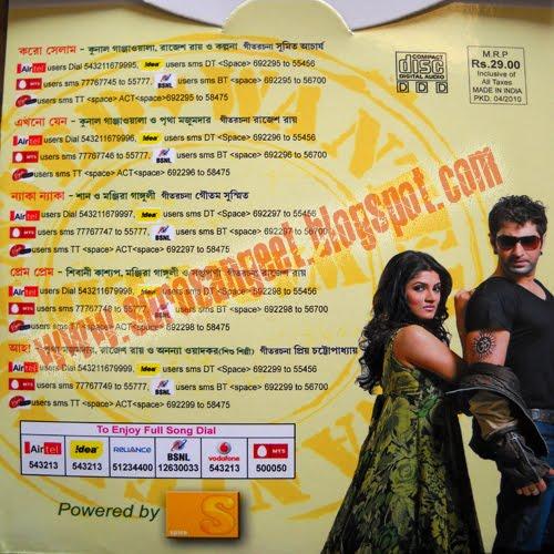 Dil Leke Full HD Video Song Wanted New Hindi Movie Songs