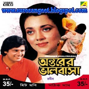 indian bangla movie song download