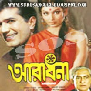 Ramleela (Ab Bas) Aradhana mp3 songs download