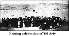 Tel Aviv - 1909 AD