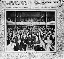 First Zionist Congress - 1897 AD