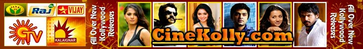 CineKolly: Tamil Tv Serial || Tamil Tv Show