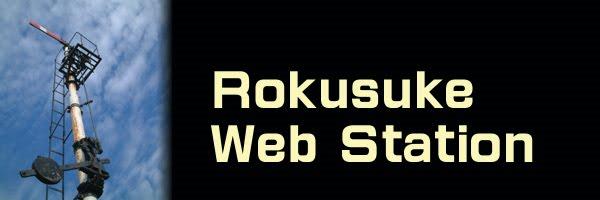 Rokusuke Web Station