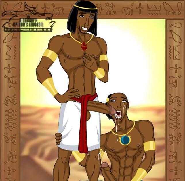 гей древний порно египет