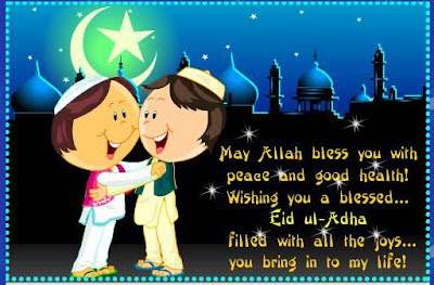 eid ul adlha card