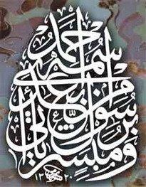 Sumber : Al-Aqlam IAIN Padang