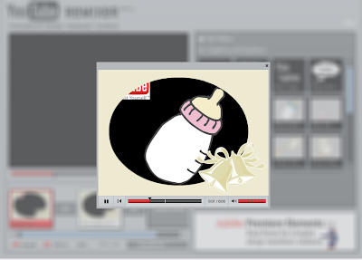 YouTube Remixer Video Preview