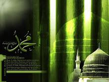 Allah The Grates