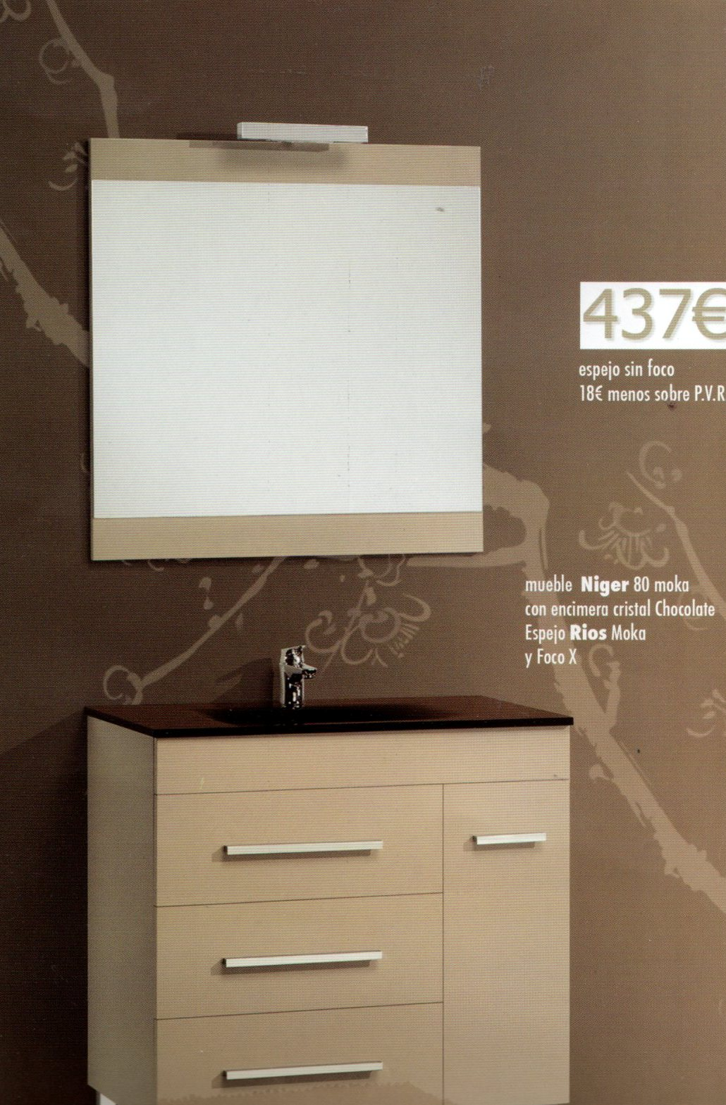 Maringlass aluminio vidrio muebles de ba o super ofertas - Ofertas en muebles de bano ...