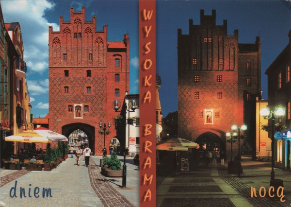 Old city gate - Upper Gate or High Gate in Olsztyn, Poland