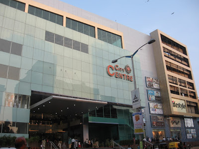 City Centre Mall, Mangalore