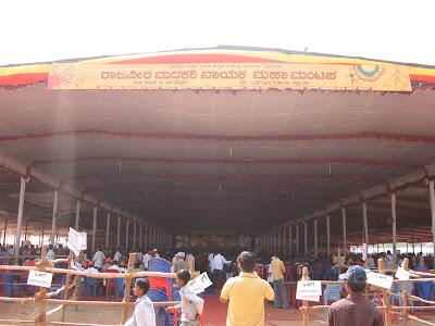 Raajaveera Madakari Nayaka Maha Mantapa, Chitradurga