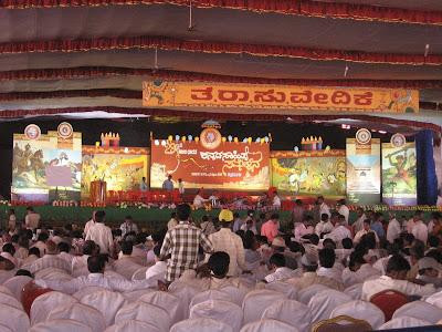 TaRaSu Vedike, Chitradurga