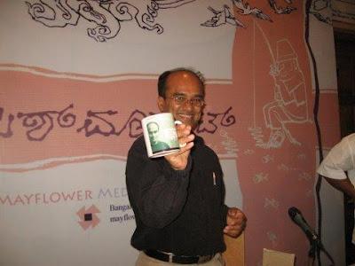 Vasudhendra, Kannada Writer