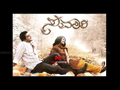 Savari Film Poster Kannada