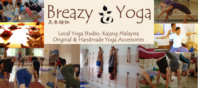 Breazy Yoga