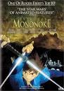 Otra película de Miyazaki: LA PRINCESA MONONOKE