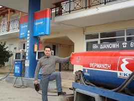 Πρατήριο Υγρών Καυσίμων Στεργιόπουλος- Σπαθοβούνι