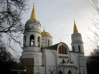 foto: подорож у Чернігів