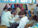 Εκπαιδευτικές  Δραστηριότητες
