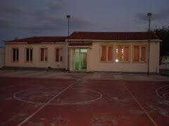 Σχολικό Κτίριο