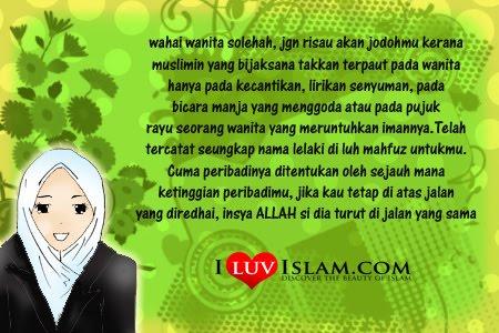 ashabul jihad