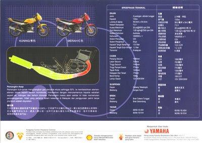 yamaha catalyzer