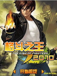 Descargar Juego The King of Fighters 2010 para Celular | Sin Juegos PC
