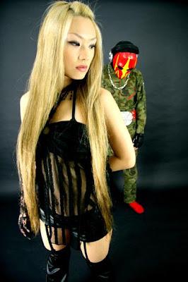 Natsumi Honoka Aural+vampire