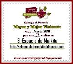 Premio MARJORIE ARTE Y PAPEL