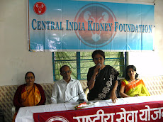 Public Awareness Program on Kidney Ailments