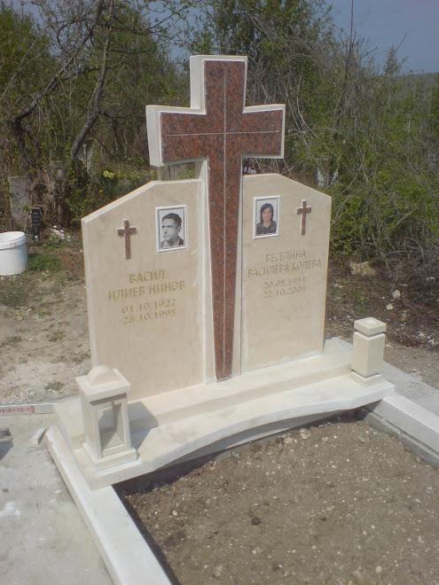 паметник двоен с кръст