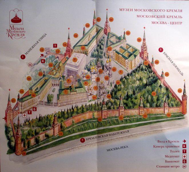 Kremlin Map Moscow Daily Ph...