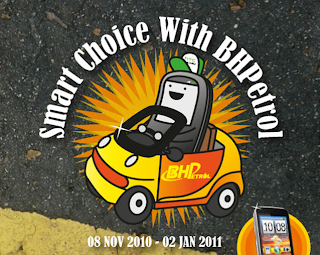 BHPetrol 'Smart Choice' Contest